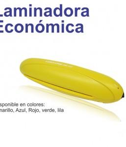 LAMINADORA ECONÓMICA DWL-412